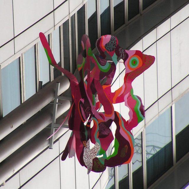 סנגולריוס בצבע בורדו